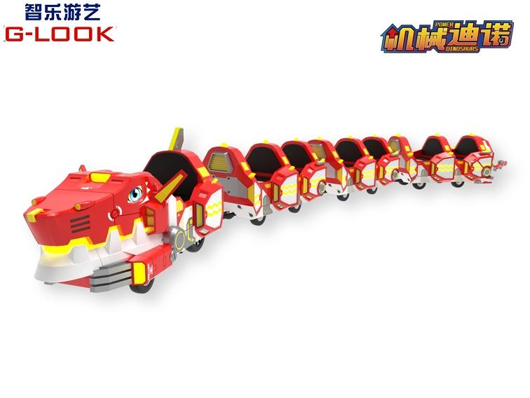 机械迪诺小火车